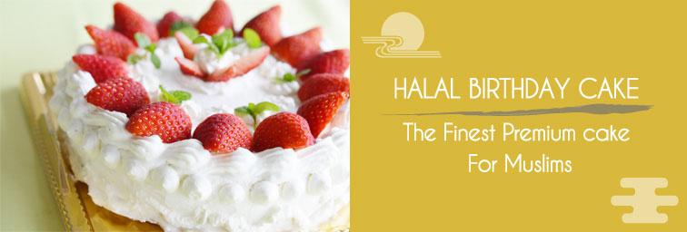 main-visual-halal-birthday-cake