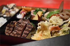 halal washoku service we deliver halal japanese meals. Black Bedroom Furniture Sets. Home Design Ideas