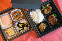 halal bento tokyo we offer high class halal japanese. Black Bedroom Furniture Sets. Home Design Ideas