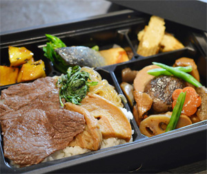 halal bento box halal bento tokyo we deliver high class halal japanese cu. Black Bedroom Furniture Sets. Home Design Ideas