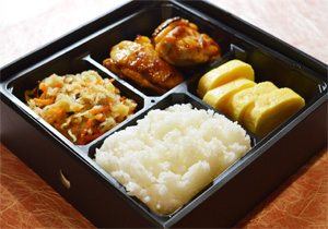 Yakitori Bento Box -Grilled chicken Bento Box-