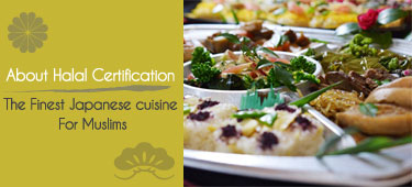 About Halal Certification