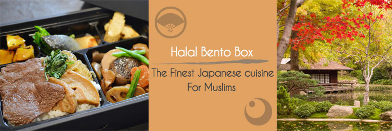 halal bento box halal bento tokyo we deliver high. Black Bedroom Furniture Sets. Home Design Ideas
