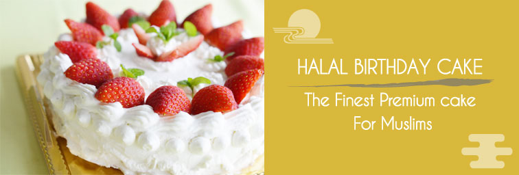 Halal Birthday Cake - The Finest Premium cake For Muslims